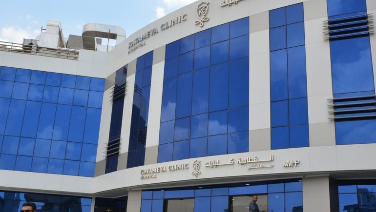 MENA Health Partners to invest EGP 1 bn in three new hospitals