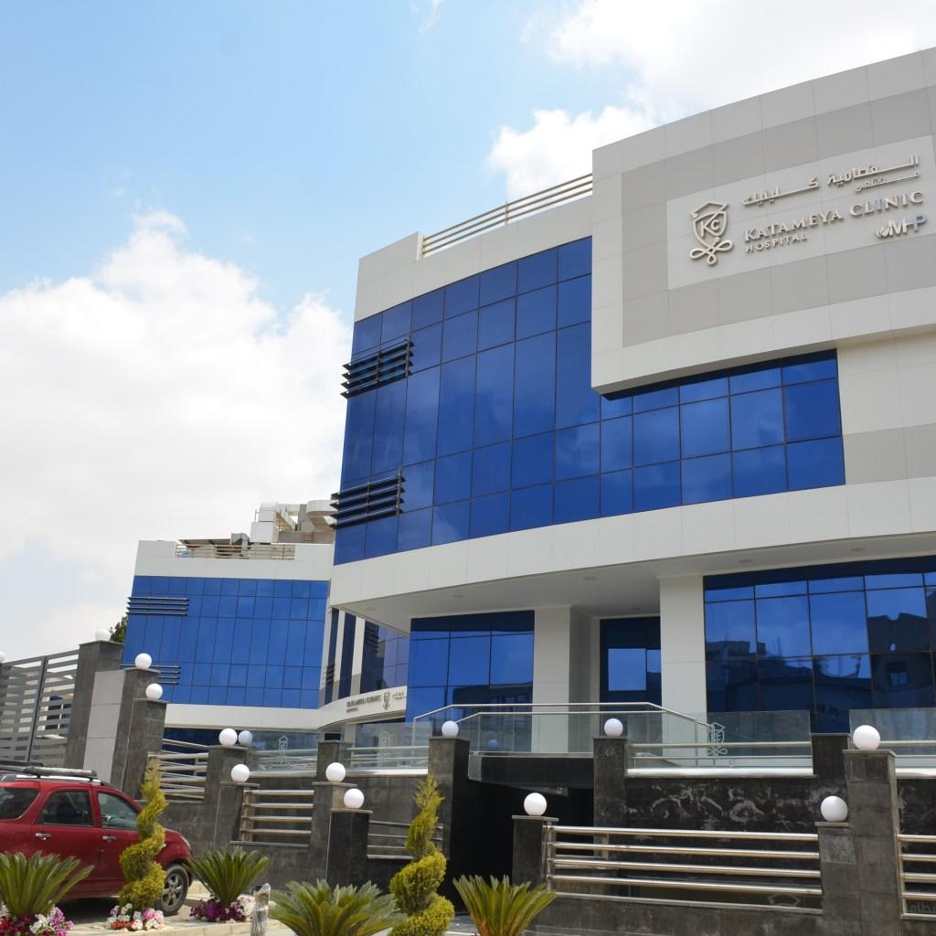 Katameya Clinic Hospital commences operations